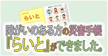 にこにこサンフィッシュ-01.jpg