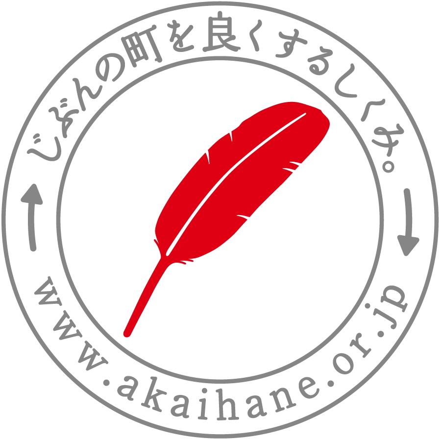○基本ロゴ(しくみ+アドレス).jpg
