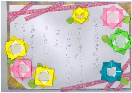 しろき保育園.jpg