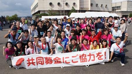 fukuimarason2012.jpg