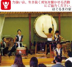 10.はぐるまの家-01.png