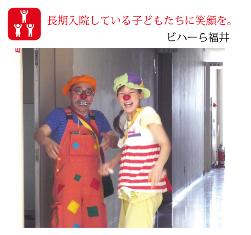 13.ビハーラ福井-01.png