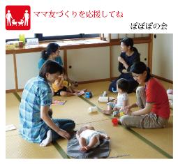14.ぽぽぽの会-01.png