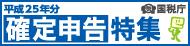 190_46-eta-logoari[1].jpg