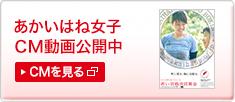 banner_cm_ro.jpg