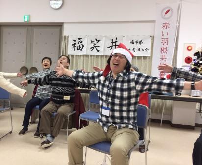福笑井2.JPG