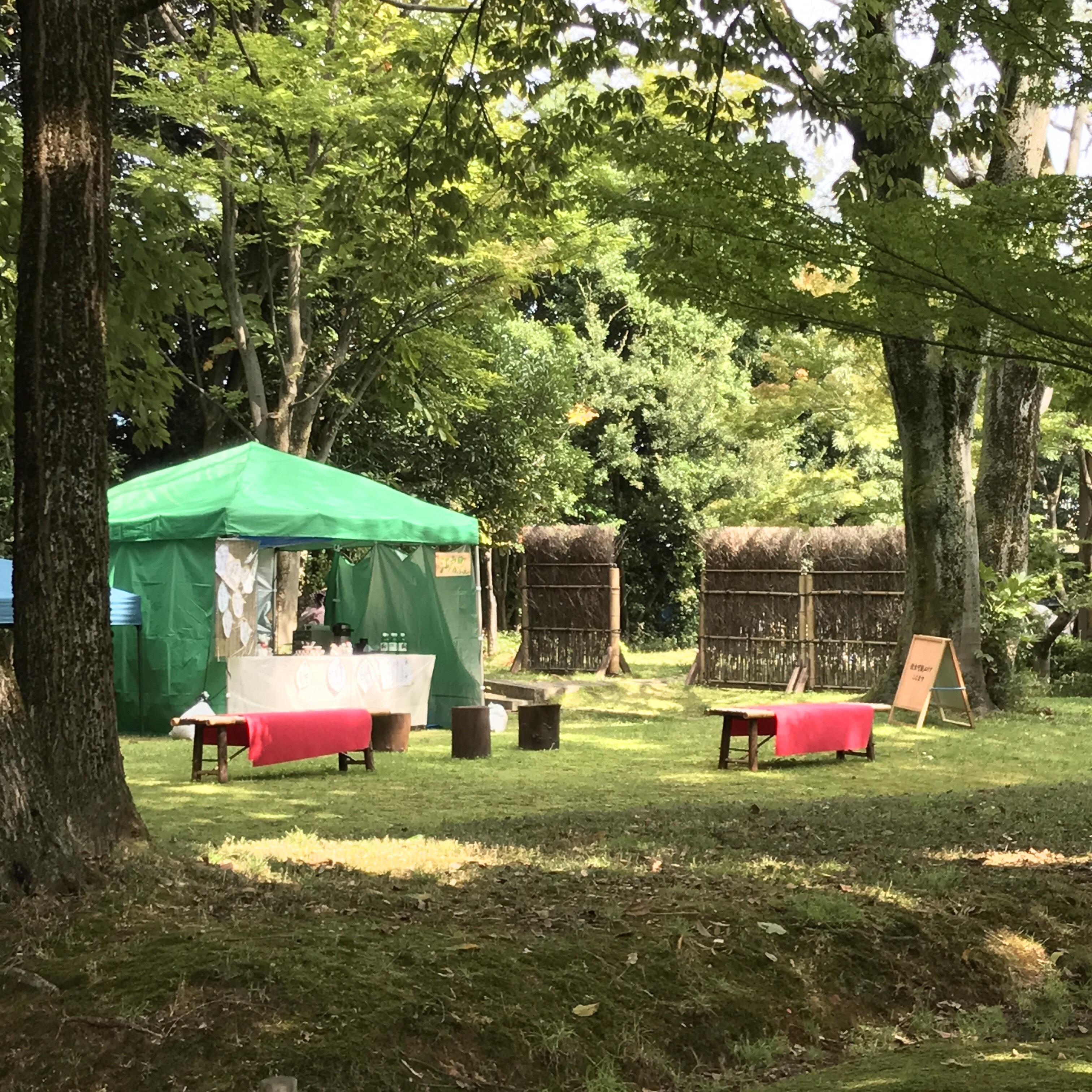 養浩館庭園カフェ.JPG
