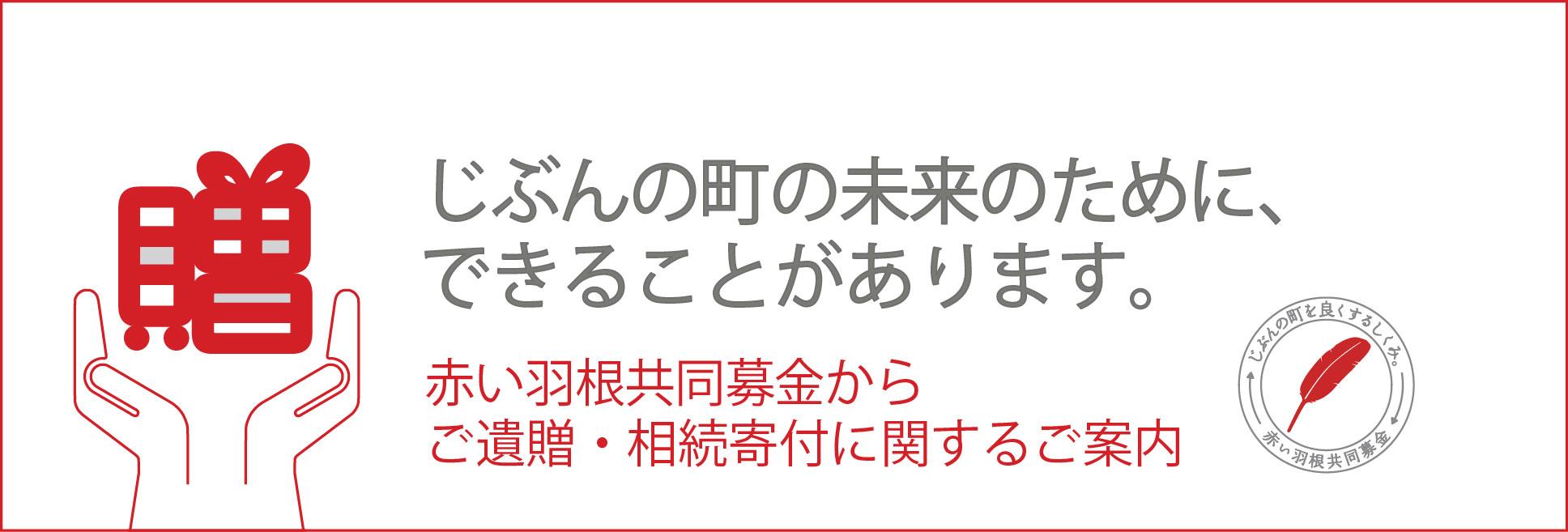 izoukifu.jpg