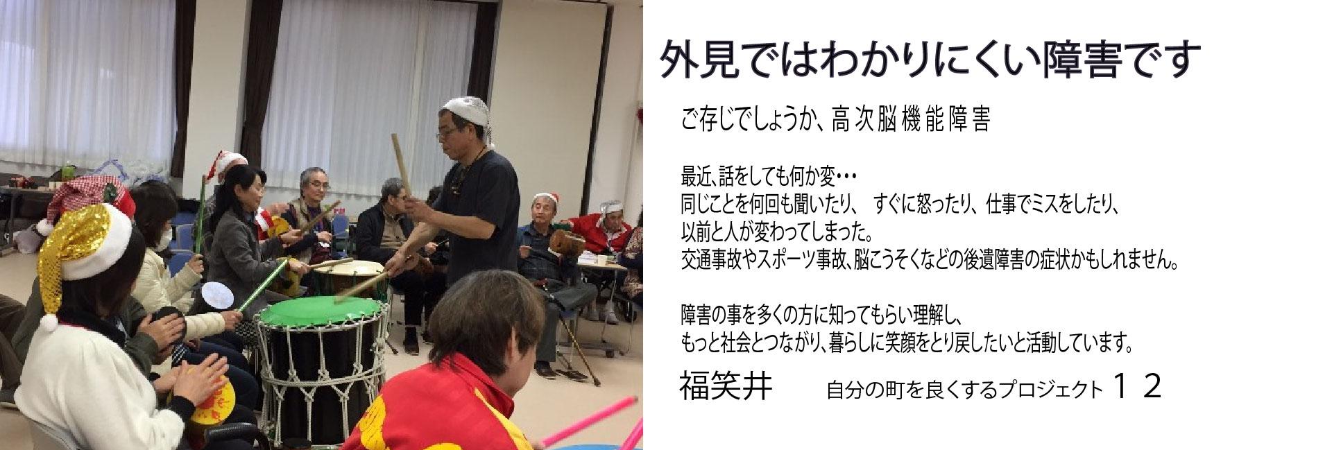 slider_temagatabokin2fukuwarai-01.jpg