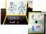 №26福井県自閉症協会.jpg