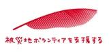 2008Cut19.jpg