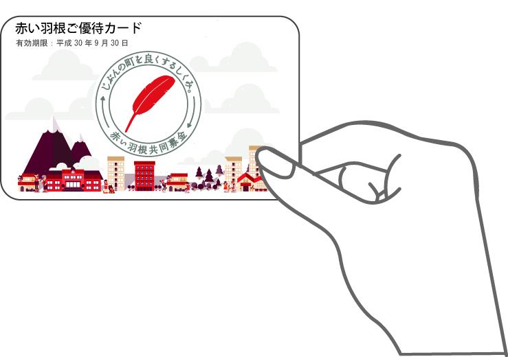 2017カードを持つ手.jpg