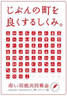 2009年度ポスターB1.jpg