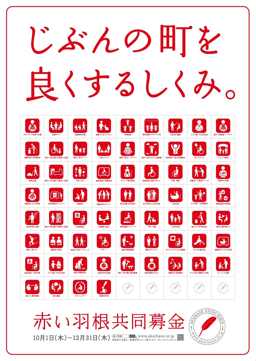 2009年度ポスターB3縦.jpg