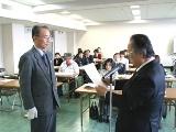 NHK歳末配分交付式.jpg