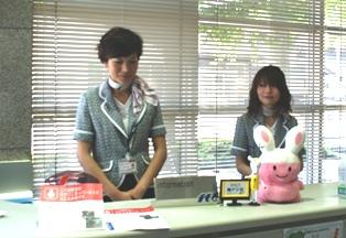 fukuiTV.JPG