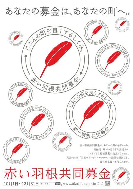 2012ポスター.jpg
