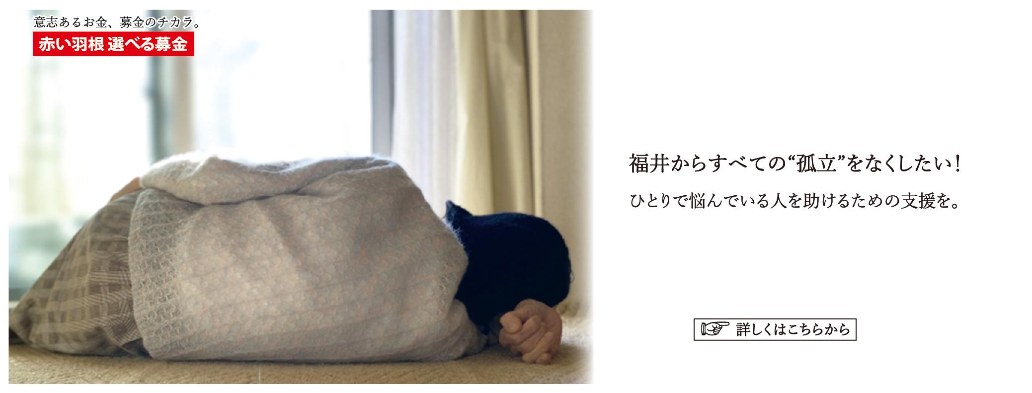 2021_HP_kodoku-01.png