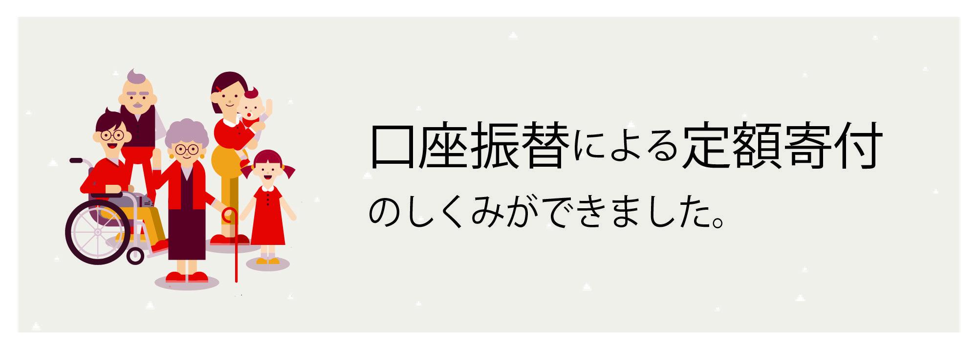 マンスリーのスライダー-01.jpg