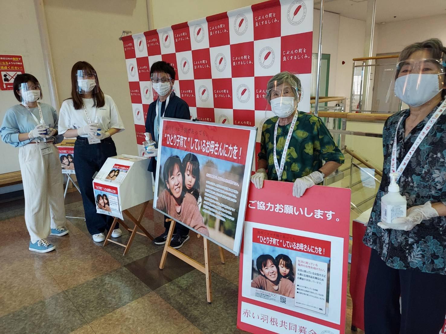4502ワクチン職域接種会場での街頭募金1.jpg