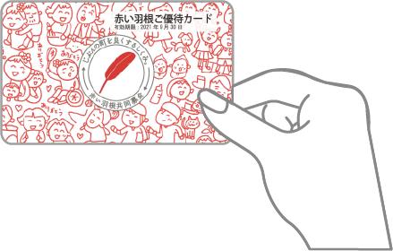 2020カードを持つ手.jpg